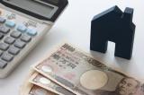 住宅ローンは、各社によって特典が異なるため、利用前に要チェック!