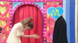 お相手は? 告白の瞬間(C)日本テレビ
