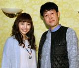 新ドラマ『マネーの天使』で主演する(左から)片瀬那奈、小籔千豊 (C)ORICON NewS inc.
