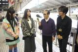 元SKE48の松井玲奈がテレビ朝日系『タモリ倶楽部』に初登場。「タモリ電車クラブ」が大阪環状線一周の旅を敢行(C)テレビ朝日