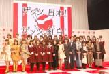 『第66回NHK紅白歌合戦』初出場組 (C)ORICON NewS inc.