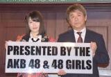 AKB48劇場入口に飾られてきたパネルを携え、秋葉原から新潟まで354キロ行脚する今村悦朗NGT48劇場支配人(右)。横山由依も応援に駆けつけた (C)ORICON NewS inc.