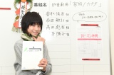 2016年1月17日スタート、SMAP・香取慎吾が主演するTBS系ドラマ『家族ノカタチ』に出演する高田彪我