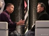 桂文枝(左)&西田敏行(右)テレビ初共演。フジテレビ系『中居のかけ算』1月2日深夜放送