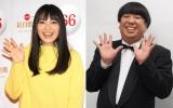 『第66回NHK紅白歌合戦』に出場したmiwaとステージに登場したバナナマン日村 (C)ORICON NewS inc.