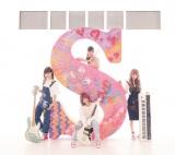 3月2日に4枚目のアルバム『S』を発売するSilent Siren