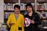 ムロツヨシ主演ドラマの主題歌「クラクション」を担当する高橋優(C)TBS