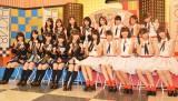 HKT48とNGT48による日本テレビ新番組『HKT48vsNGT48 さしきた合戦』(毎週月曜 深1:29※関東ローカル)が来年1月12日よりスタート (C)ORICON NewS inc.