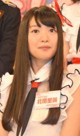 HKT48とNGT48による日本テレビ新番組『HKT48vsNGT48 さしきた合戦』(毎週月曜 深1:29※関東ローカル)に出演するNGT48のキャプテン・北原里英 (C)ORICON NewS inc.