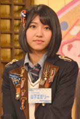 HKT48とNGT48による日本テレビ新番組『HKT48vsNGT48 さしきた合戦』(毎週月曜 深1:29※関東ローカル)に出演する山下エミリー (C)ORICON NewS inc.