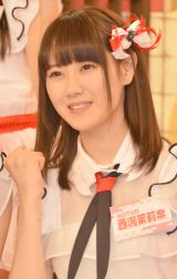 HKT48とNGT48による日本テレビ新番組『HKT48vsNGT48 さしきた合戦』(毎週月曜 深1:29※関東ローカル)に出演する西潟茉莉奈 (C)ORICON NewS inc.