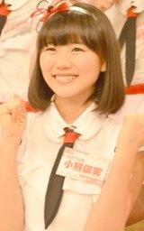 HKT48とNGT48による日本テレビ新番組『HKT48vsNGT48 さしきた合戦』(毎週月曜 深1:29※関東ローカル)に出演する小熊倫実 (C)ORICON NewS inc.