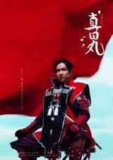 主演は真田信繁役の堺雅人(C)NHK