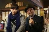 「千葉くんがかわいくて楽しかったな〜」とデレる竹中(C)テレビ東京