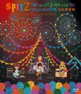 "スピッツのライブBlu-ray Disc『THE GREAT JAMBOREE 2014""FESTIVARENA""日本武道館(Blu-ray)』が初登場2位"