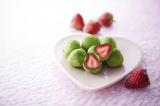 苺と抹茶のこだわりトリュフ『宇治抹茶苺とりゅふ お茶苺さん』