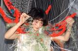 『FLOWERS BY NAKED』オープニングセレモニーに登場した水曜日のカンパネラ・コムアイ (C)ORICON NewS inc.