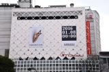 イエモン復活のヒントとなったJR渋谷駅前の東急百貨店壁面広告 (C)ORICON NewS inc.