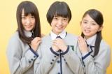 乃木坂46の好調を受け、ブレイクが期待される欅坂46(左から)菅井友香、平手友梨奈、鈴本美愉(写真・ウチダアキヤ)