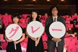 (左から)岸井ゆきの、小林涼子、行定勲監督