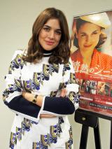 2015年6月〜10月にNHK総合で放送されたスペインドラマ『情熱のシーラ』でヒロインを熱演したアドリアーナ・ウガルテ (C)ORICON NewS inc.