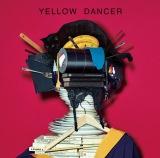 星野源最新アルバム『YELLOW DANCER』通常盤