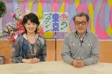 腰の手術のため、1ヶ月間番組を休んでいた森本毅郎キャスターがTBS『噂の!東京マガジン』に復帰(C)TBS