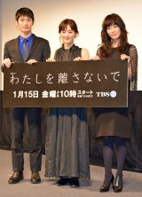 新ドラマ『わたしを離さないで』の舞台あいさつを行った(左から)三浦春馬、綾瀬はるか、水川あさみ (C)ORICON NewS inc.
