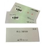 「くらコーポレーション」は運営する「くら寿司」で利用可能な優待券を発行(画像は優待品イメージ、内容は変更になる場合あり)