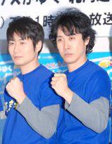 (左から)戸次重幸、大泉洋 (C)ORICON NewS inc.