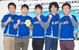 TEAM NACS(左から)森崎博之、安田顕、戸次重幸、大泉洋、音尾琢真 (C)ORICON NewS inc.