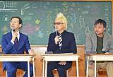 (左から)内堀知事、箭内氏、浅尾社長=8日午後、三春町・福島ガイナックス
