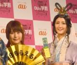 『au発表会 2016 Spring』に出席した(左から)有村架純、菜々緒 (C)ORICON NewS inc.