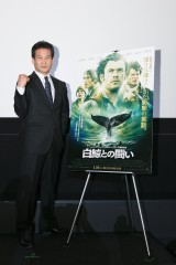 映画『白鯨との闘い』(1月16日公開)の試写会で実際にクジラと遭遇し、洋上で遭難した恐怖体験を語った辛坊治郎氏