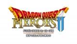 『ドラゴンクエストヒーローズ2』がドラクエ30周年記念となる5月27日に発売