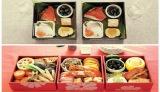 料理研究家・栗原はるみさんの生活雑貨ブランド「share with Kurihara harumi」より正月料理にピッタリな新商品が登場