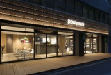 表参道から日本橋人形町に移転リニューアルしたチョコレート専門店「プールジュール」
