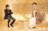 稲葉浩志オファーの対談シリーズ第4弾は立川談春