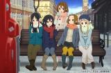 1月23日午前11時より、CS「TBS チャンネル2 名作ドラマ・スポーツ・アニメ」で『けいおん!』全シリーズを24時間一挙放送