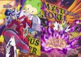 アニメ『怪盗ジョーカー シーズン 3・4』新キービジュアル ・新キャラクター発表(C)たかはしひでやす・小学館/怪盗ジョーカープロジェクト
