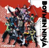 名古屋発BOYS AND MENがシングル「BOYMEN NINJA」で初の週間1位獲得