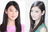 長身が栄える配役で視聴者を惹きつけた三吉彩花(左)と菜々緒
