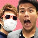 CS放送「テレ朝チャンネル2」で1月23日に放送される『ただいま、ゲーム実況中!!』に出演するYou Tuberのハラミン& ガル