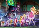 『映画 プリキュアオールスターズ みんなで歌う♪奇跡の魔法!』(3月19日公開)(C)2016映画プリキュアオールスターズSTMM製作委員会