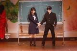 「新春!おもてなし会」を開催した欅坂46(写真は演劇部)