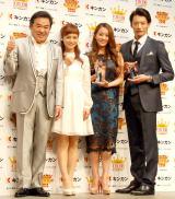 『キンカン AWARD 2014』授賞式に出席した(左から)グッチ裕三、平愛梨、田中理恵、入江陵介 (C)ORICON NewS inc.