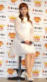 『キンカン AWARD 2014』授賞式に出席した平愛梨 (C)ORICON NewS inc.