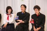 日本テレビ系『ぐるぐるナインティナイン』ゴチ17に二階堂ふみが初参加 (C)日本テレビ