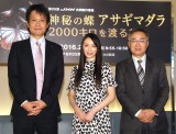 第26回JNN共同制作番組『神秘の蝶アサギマダラ 2000キロを渡る旅』制作記者会見の模様 (C)ORICON NewS inc.