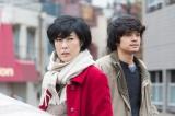 池松壮亮と寺島しのぶが禁断の関係に堕ちる男女を熱演 dTVオリジナルドラマ『裏切りの街』は2月1日よりdTVで独占配信